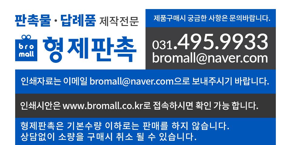 header_bromall_2017_0614.jpg