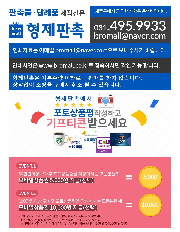 header_bromall_2018_1104.jpg
